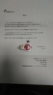 萌ちゃんの記憶装置no12-1.jpg