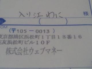 SH3I02490001.jpg